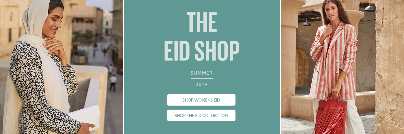The Eid Shop